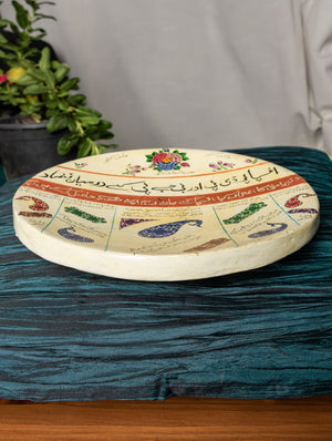 Kashmiri Art Papier Mache Painted Platter. These unique items have been hand painted by Kashmiri artists drawing inspiration from their beautiful legacy of art. This particular piece uses urdu inscription with beautiful persian motifs to create an exquisite and elegant item of home decor.