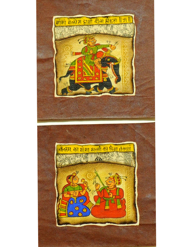Phad Art - Canvas Painting Unframed (Set of 2) - The India Craft House