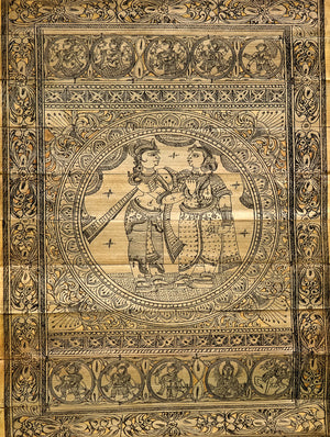 TalaPatrachitra Scroll - Painting on Palm Leaf, Large