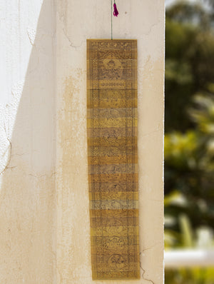TalaPattrachitra Scroll Painting on Palm Leaf - Dasha Avatar