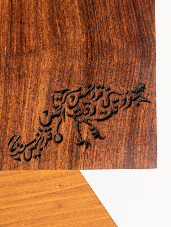Wooden Engraved Clipboard - The India Craft House