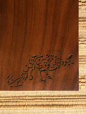 Wooden Engraved Clipboard - Peacock Motif