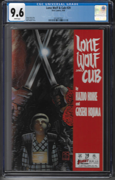 LONE WOLF AND CUB #29 (September 1989)
