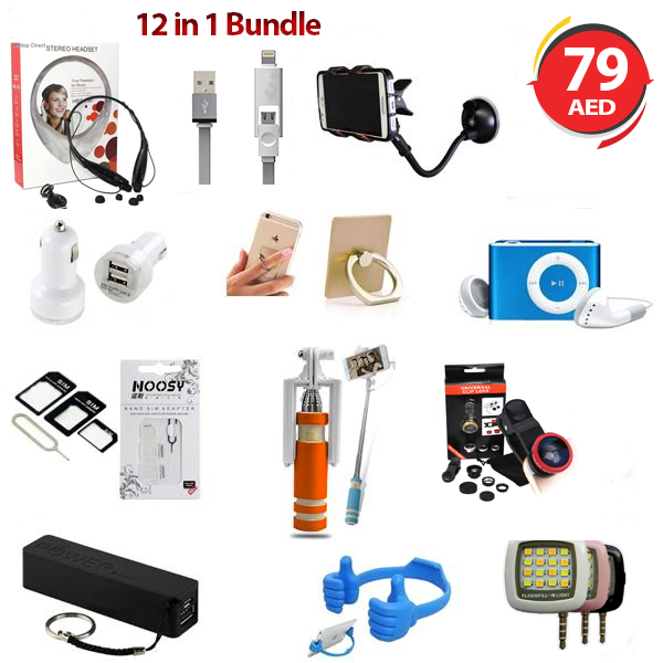 12 in 1 Accessories Bundle - Aiiwah.com