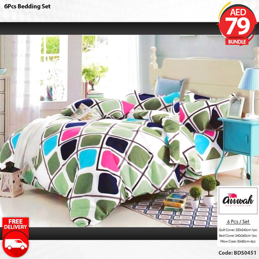 6 Piece Bedding Set-BDS0451 - Aiiwah.com