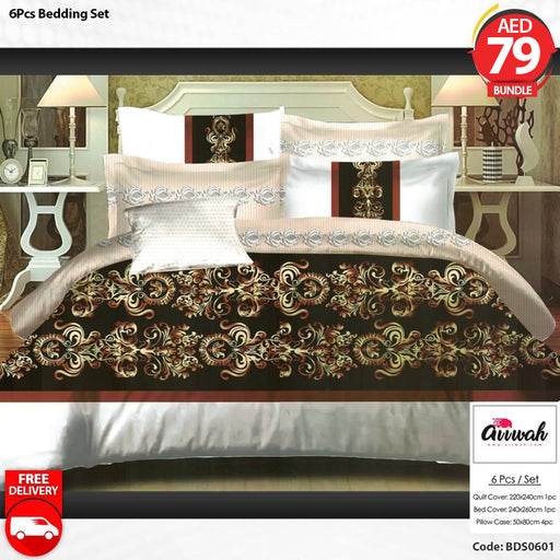 6 Piece Bedding Set-BDS0601 - Aiiwah.com