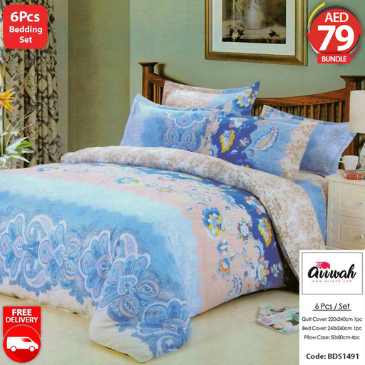 6 Piece Bedding Set-BDS1491 - Aiiwah.com