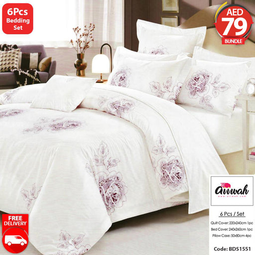 6 Piece Bedding Set-BDS1551 - Aiiwah.com