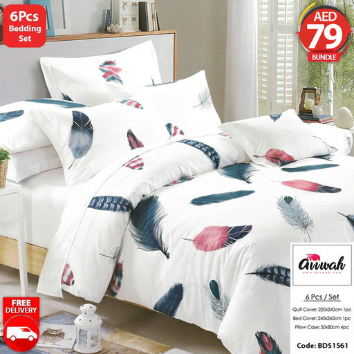 6 Piece Bedding Set-BDS1561 - Aiiwah.com