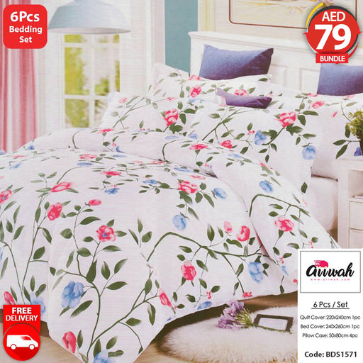 6 Piece Bedding Set-BDS1571 - Aiiwah.com