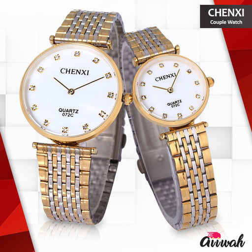 Chenxi Golden Quartz Couple Watch - 072C