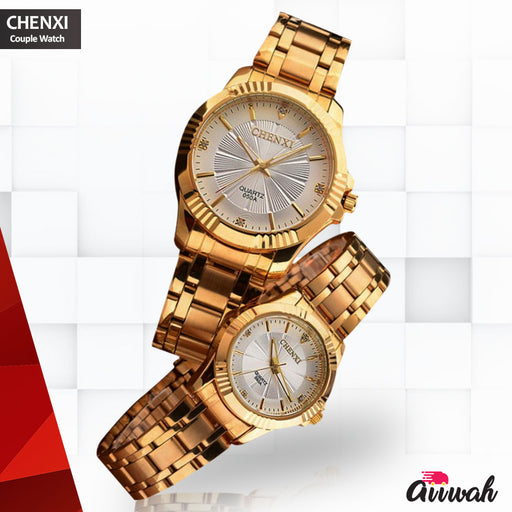 Chenxi Gold & White Dial Quartz Couple Watch - 050A