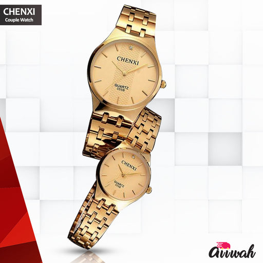 Chenxi Gold Dial Quartz Couple Watch - 055B