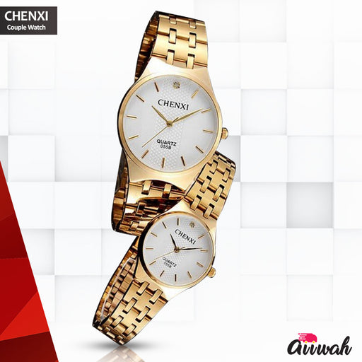 Chenxi Gold & White Dial Quartz Couple Watch - 055B