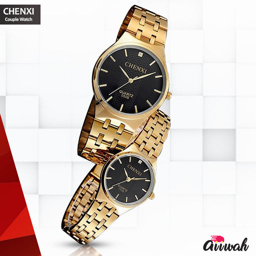 Chenxi Gold & Black Dial Quartz Couple Watch - 055B
