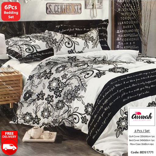 6 Piece Bedding Set-BDS1771 - Aiiwah.com