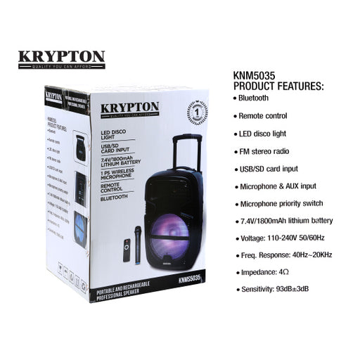 Krypton Portable and Rechargeable Speaker KNMS5035-Aiiwah.com