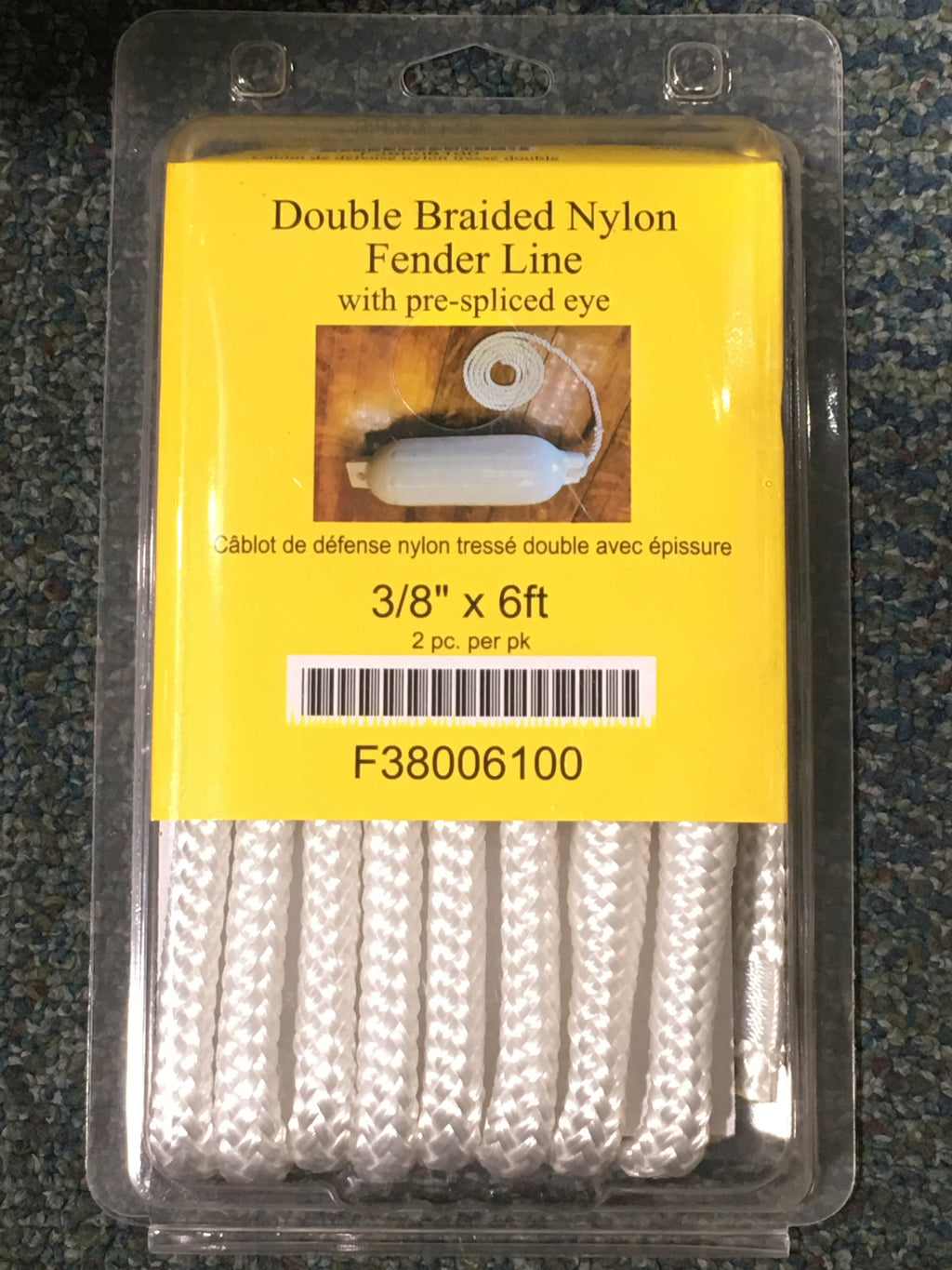 Double Braided White Fender Line (2/pack)