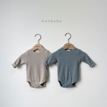 ribbed knit bodysuit set of two in mint and grey beige for baby boys and girls