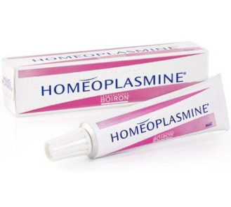 Homeoplasmine - 40g - Precious About Make-up, (product_title),Lips, makemefeel.co.uk