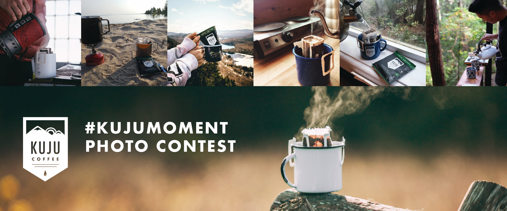 kuju moment photo contest