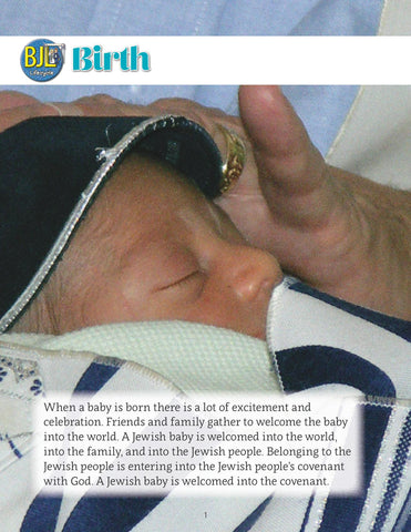 Building Jewish Life: Birth
