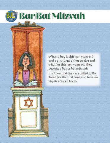 Building Jewish Life: Bar/Bat Mitzvah