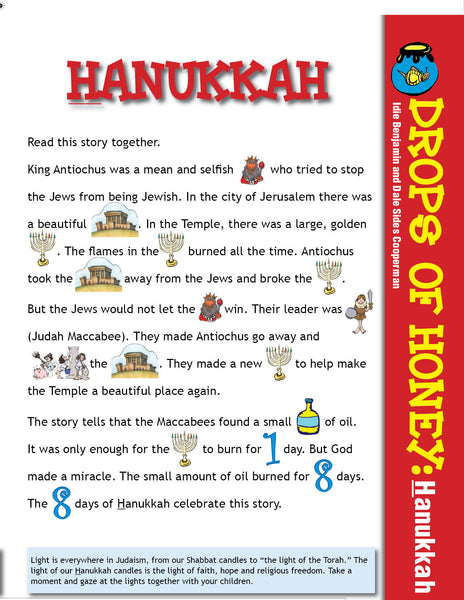 Drops Of Honey: Hanukkah