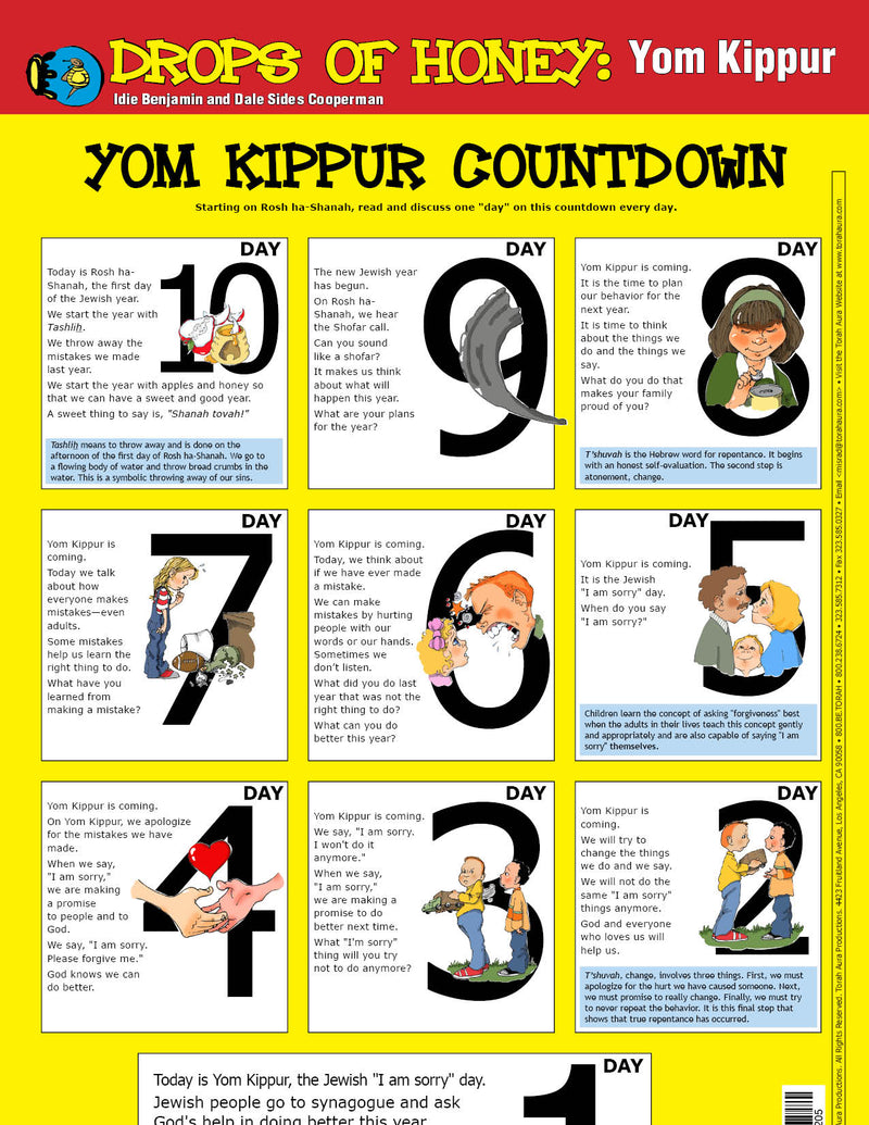 Proper Greeting For Yom Kippur Images Greetings Card Design Simple