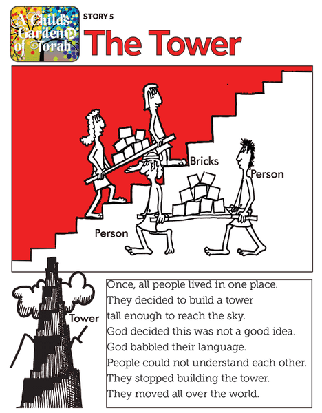 Child's Garden of Torah: The Tower of Babel