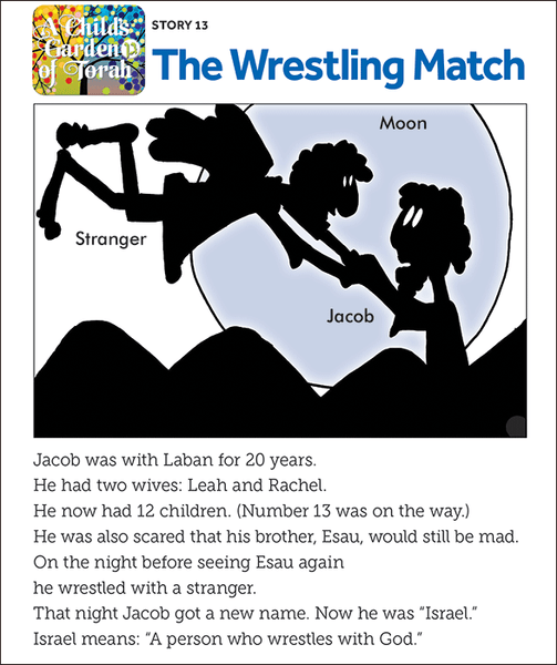 Child's Garden of Torah: The Wrestling Match   (13)