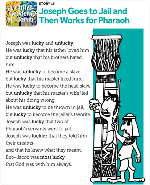 Child's Garden of Torah: Joseph Goes to Jail and Then Works for Pharaoh