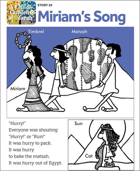 Child's Garden of Torah: Miriam's Song