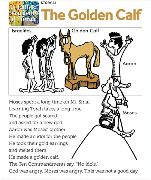 Child's Garden of Torah: Golden Calf