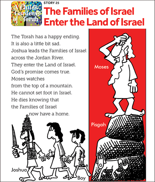 Child's Garden of Torah: The Families of Israel Enter the Land of Israel