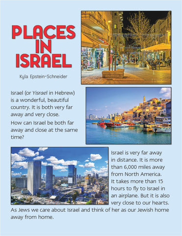 Places In Israel