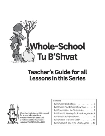 Whole School Tu B'Shvat Teacher Guide