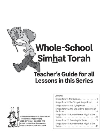 Whole School Simhat Torah Teacher Guide