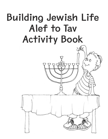 BJL: Alef To Tav Activity Book