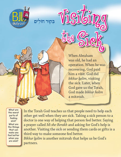 Building Jewish Life: Visiting the Sick