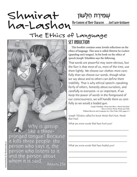 Content of Their Character: Shmirat ha-Lashon (Ethics of Language)