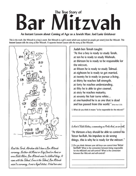 The True Story of Bar Mitzvah