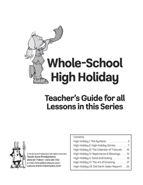 Whole School High Holiday Teacher Guide
