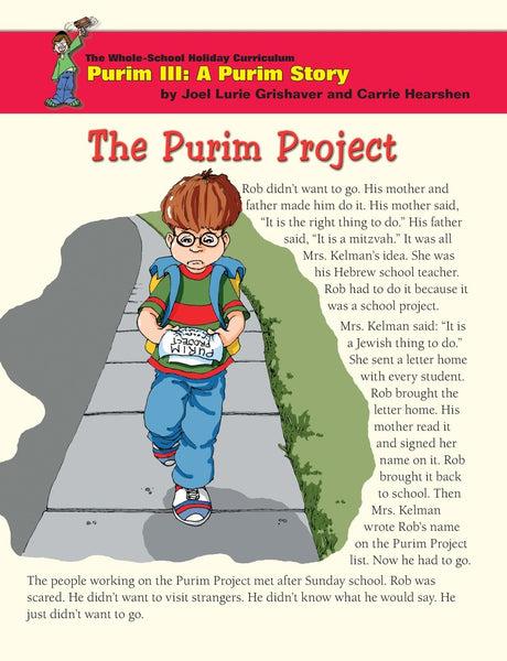 Whole School Purim 3: The Purim Project