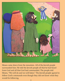 Whole School Shavuot 2: The Story of Shavuot