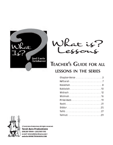 What Is: Teacher Guide