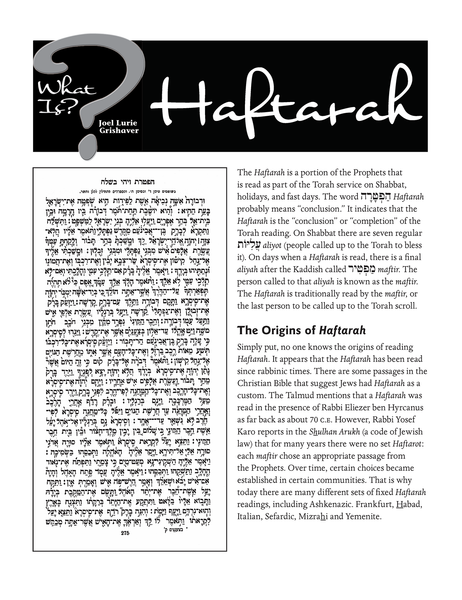 What Is: Haftarah?