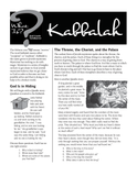 What Is: Kabbalah?