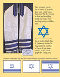 Whole School Israel 1: Symbols