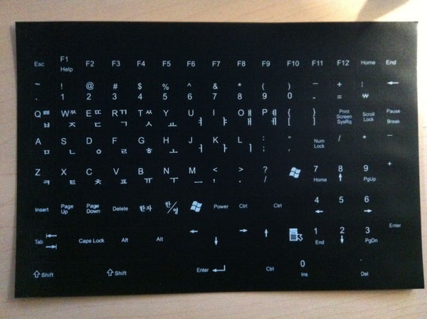 Keyboard Stickers for Korean Letters - Black (Canadian Seller)